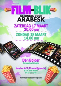 2011 POSTER ARABESK - FILMBLIK_V04